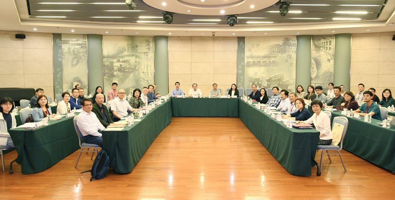 """""""中國智慧與新時代的哲學社會科學創新""""學術研討會在華東師大舉行"""