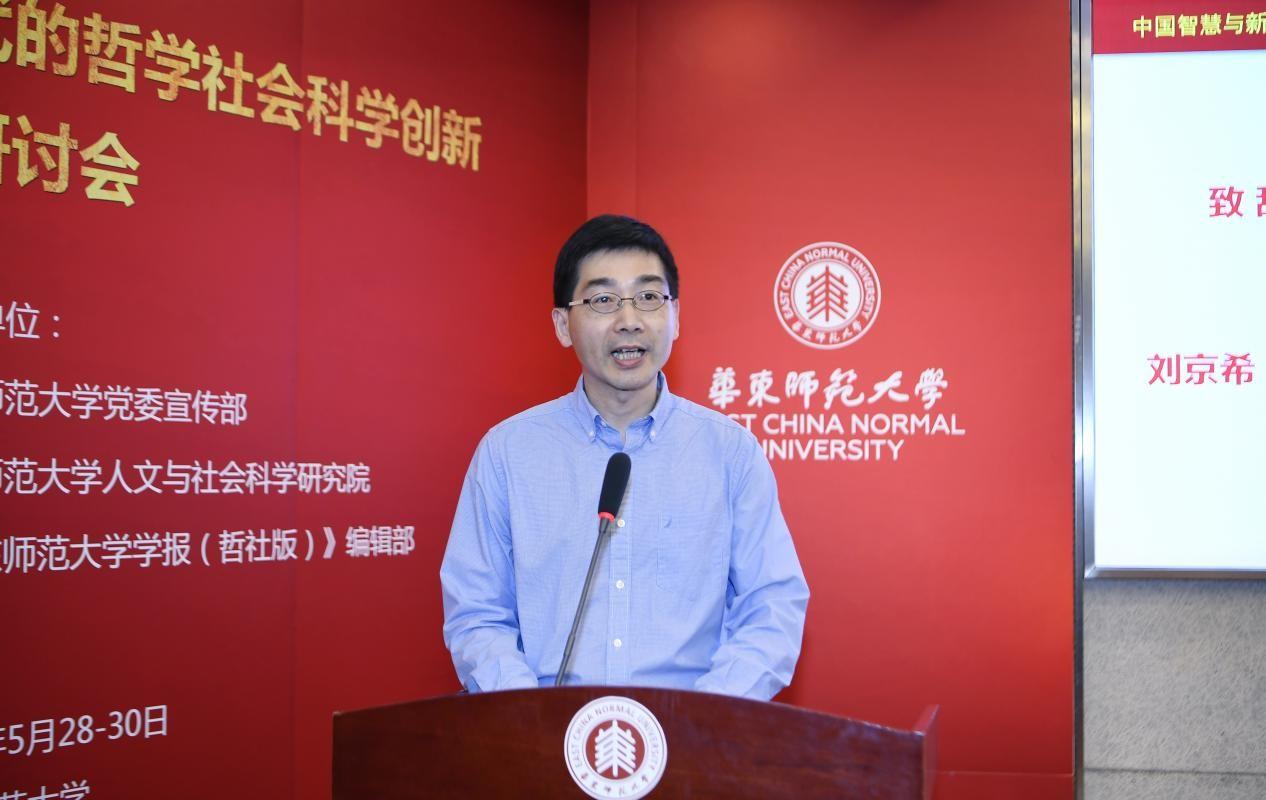 華東師范大學黨委常委、宣傳部部長顧紅亮致辭