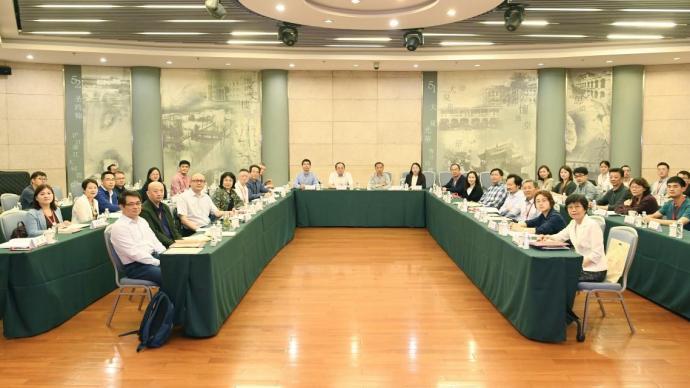 """""""中國智慧與新時代的哲學社會科學創新""""學術研討會召開"""