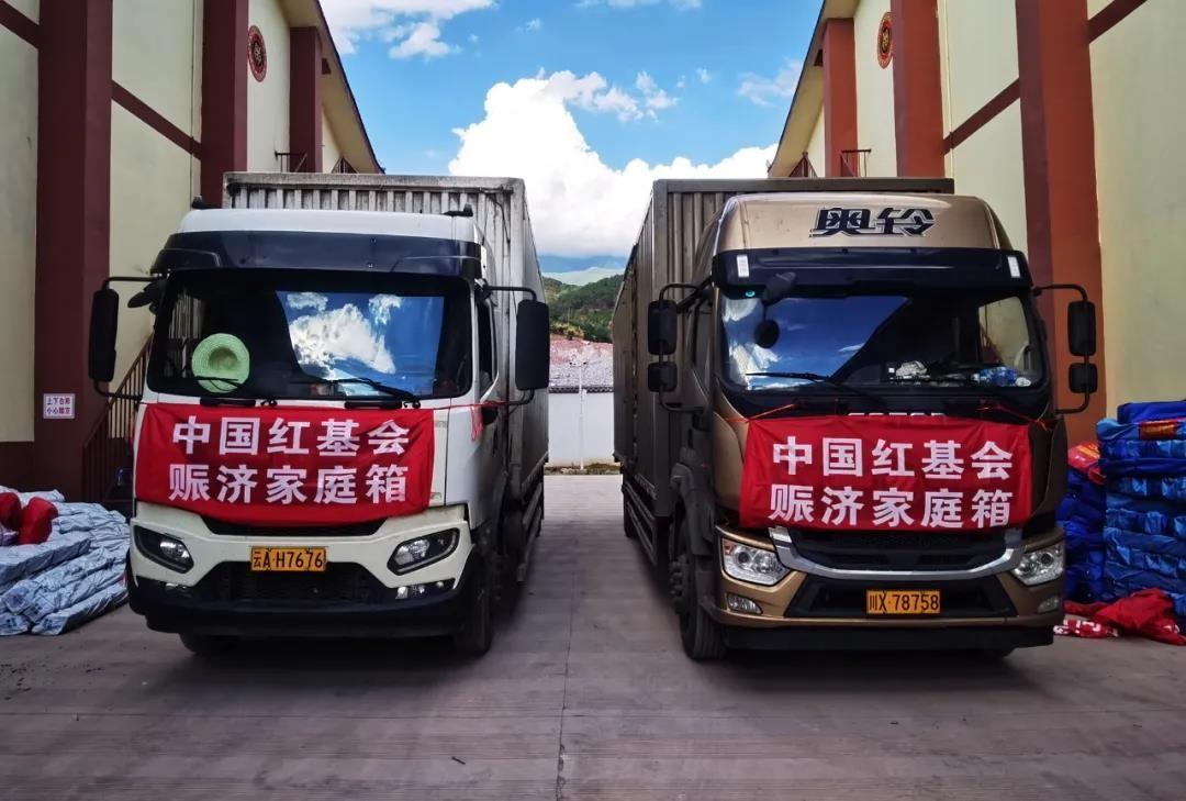 必晟娱乐平台注册:中国红十字基金会向云南青海地震灾区发放三千只赈济家庭箱