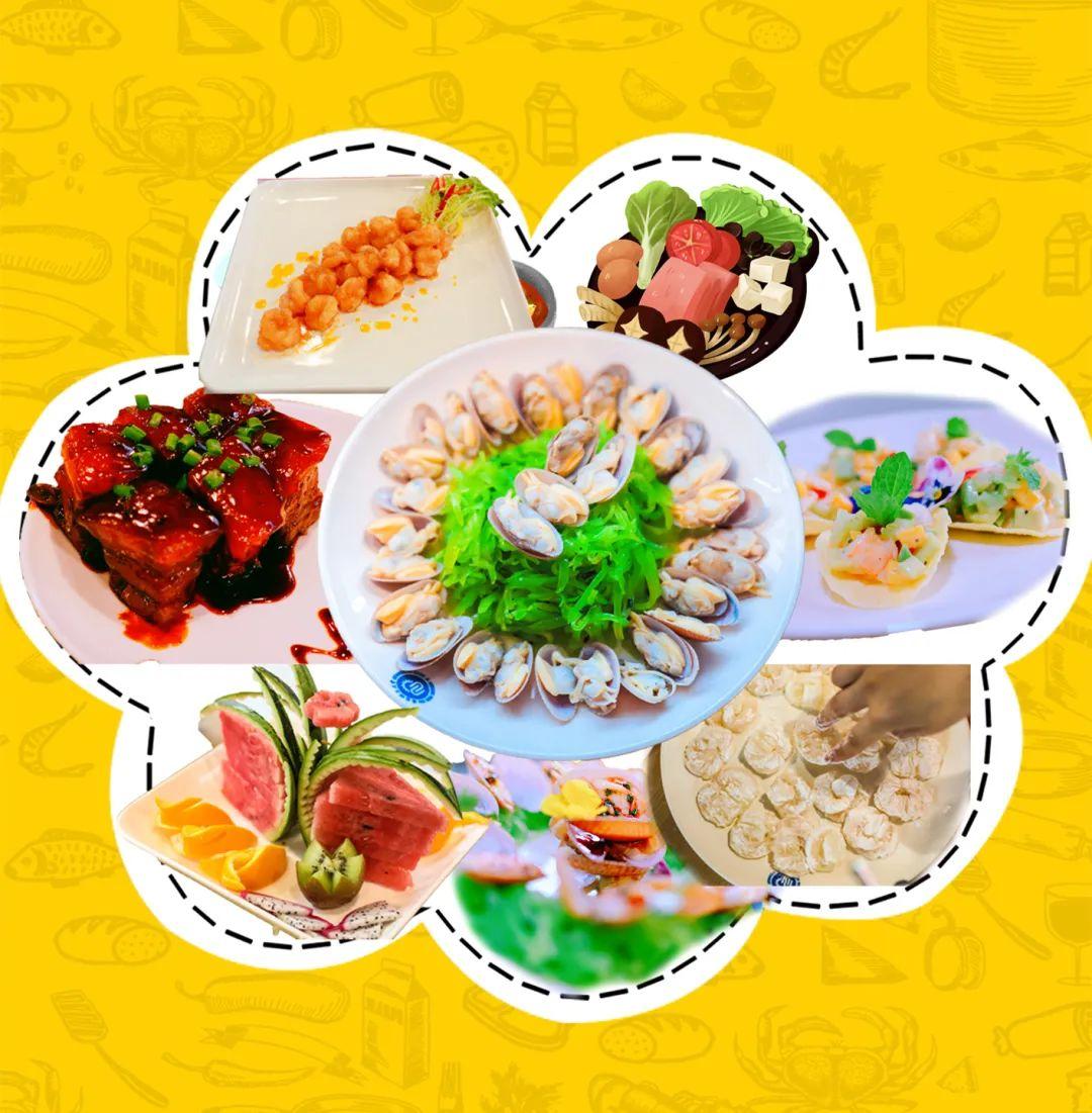 华东理工大学劳动成果汇报菜品展示