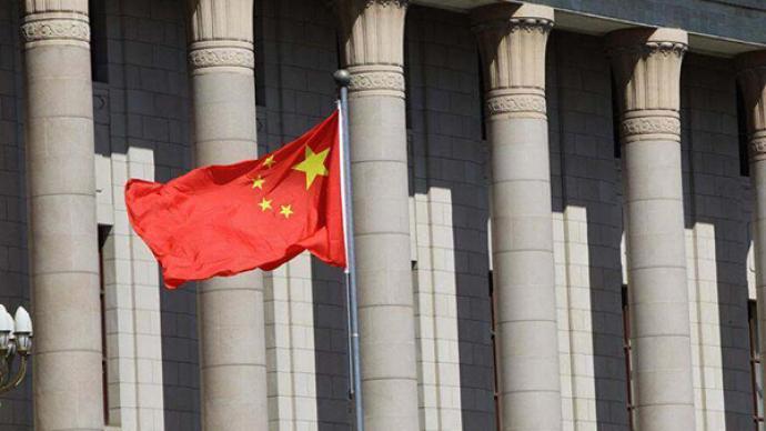 加强国际传播能力建设①|失调的世界,需要中国之声