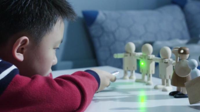 江西省消保委发布公益短片:关注儿童安全,远离激光笔伤害