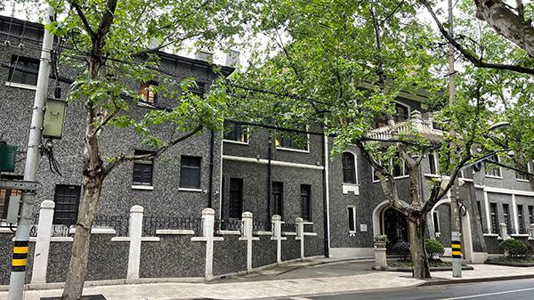 南昌路47弄,上海科学会堂外景