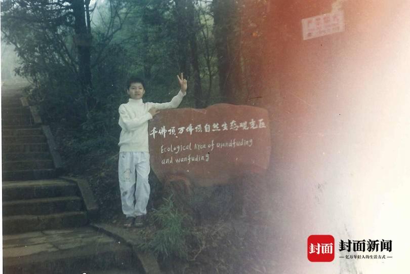 2001年,陈可在万佛顶拍摄的老照片