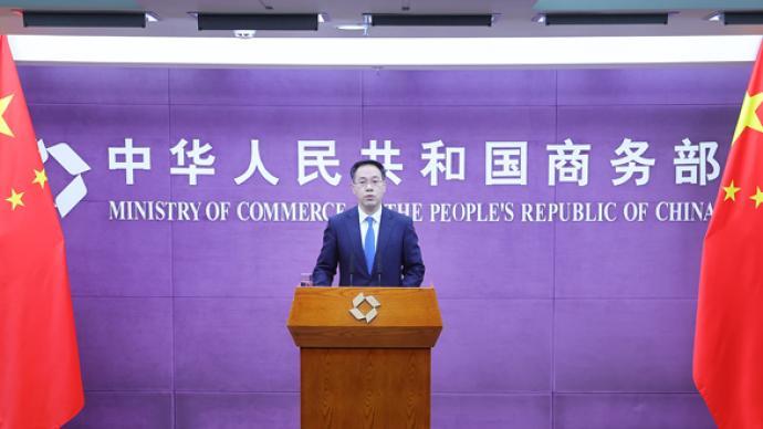 商务部:中欧投资协定是互惠互利协议,有利中国、欧盟与世界