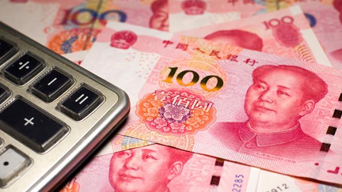 """新华社:莫把人民币资产当赌博""""筹码"""""""