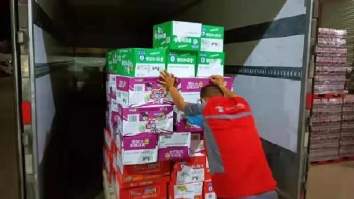 商务部:地震灾区生活必需品价格稳定,严防次生灾害