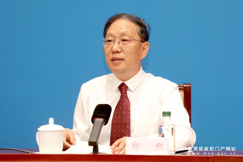 郭熙在发布会上发言