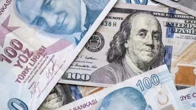 土耳其里拉汇率创历史新低,与3年前相比贬值逾50%