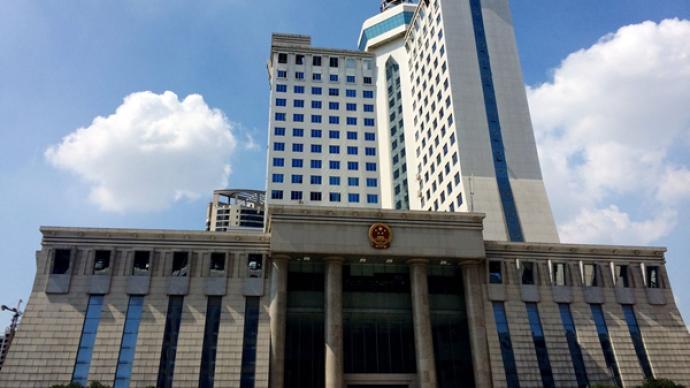 湖南高院出台法官员额退出机制:配偶移居境外者应当退出员额