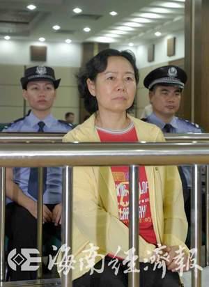 2007年,刘连琏案二审开庭。 《海南经济报》 图