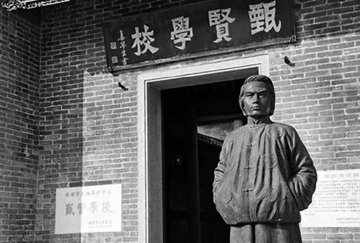 珠海容闳博物馆(在甄贤学校旧址上修缮改建而成)