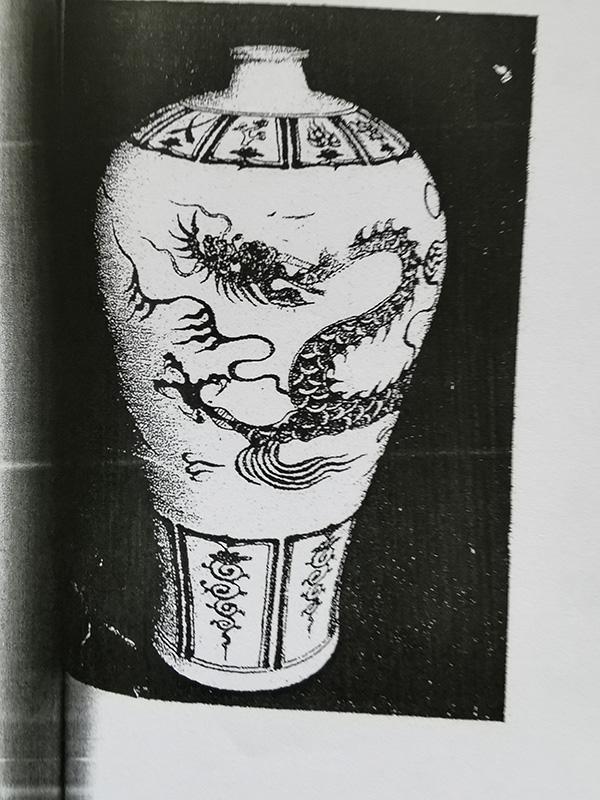 涉案的青花龙纹瓷瓶照片。本文图片均由受访者提供?