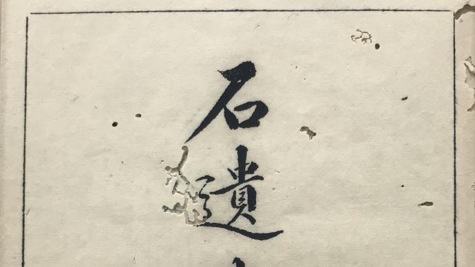 窦瑞敏|1934年除夕钱锺书是和陈衍在苏州度岁的吗?