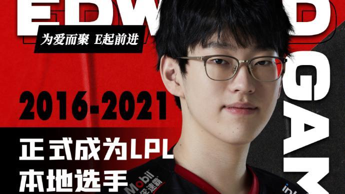 """从韩国电竞外援成为中国""""本土选手"""",这条路他走了5年"""