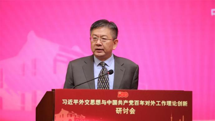 建党百年与对外工作|对构建中国特色国际关系理论的三点思考