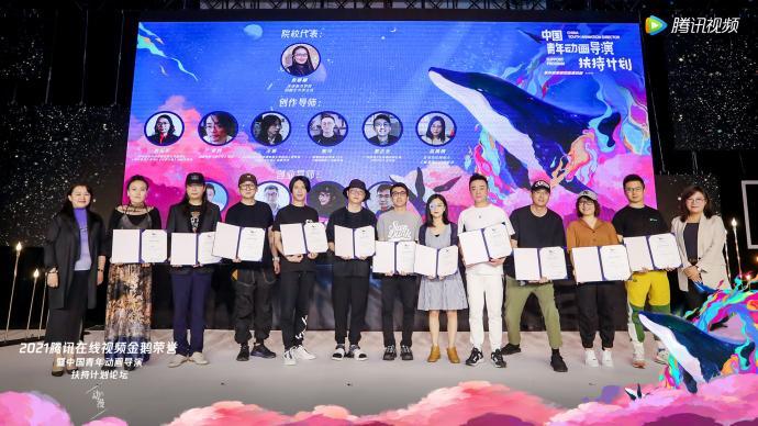 中国青年动画导演扶持计划开启,助燃国漫创新升级