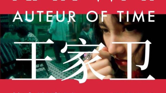 伯樵|王家卫:香港电影工业最令人惊喜的bug