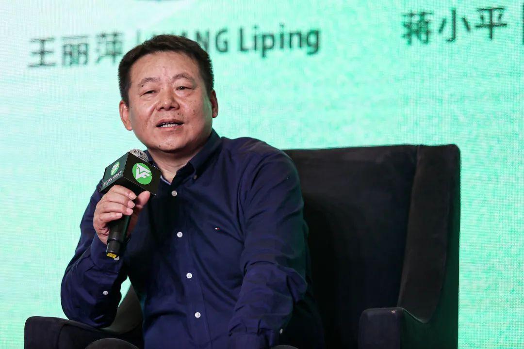 江苏广电总台副台长、幸福蓝海集团董事长蒋小平