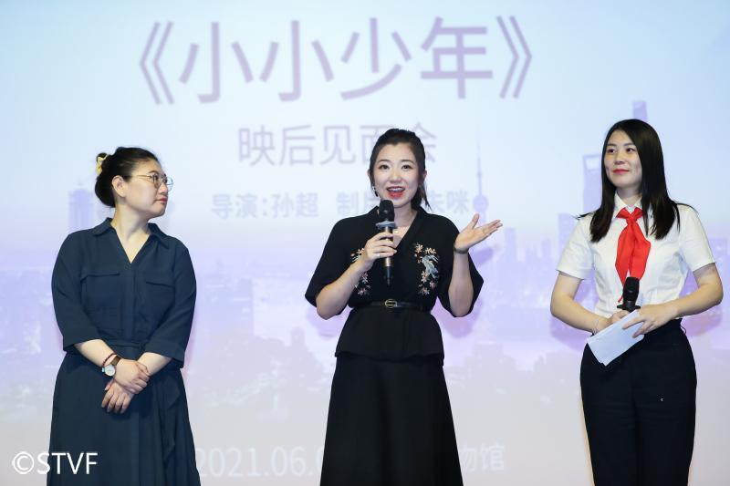 奉贤博物馆惠民放映《小小少年》映后见面会。