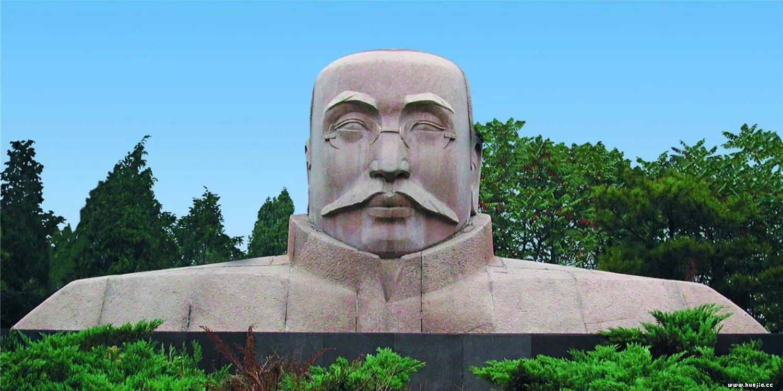李大钊纪念像 1991年