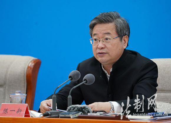 陈一新 中央政法委委员、秘书长 法制网 图