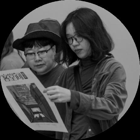 """""""神炁现形""""是上海的一个艺术小组,由孙大肆和张丽华担任总干事,及一些荣誉成员提供精神和其他方面的支持。"""