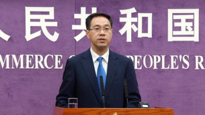 商务部:中美经贸关系的本质是互利共赢