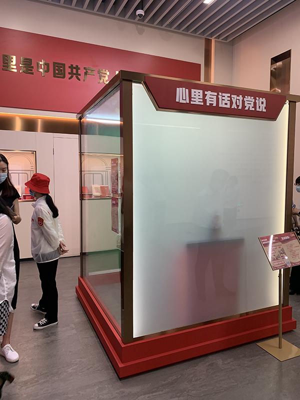 """中共一大纪念馆""""初心亭"""""""