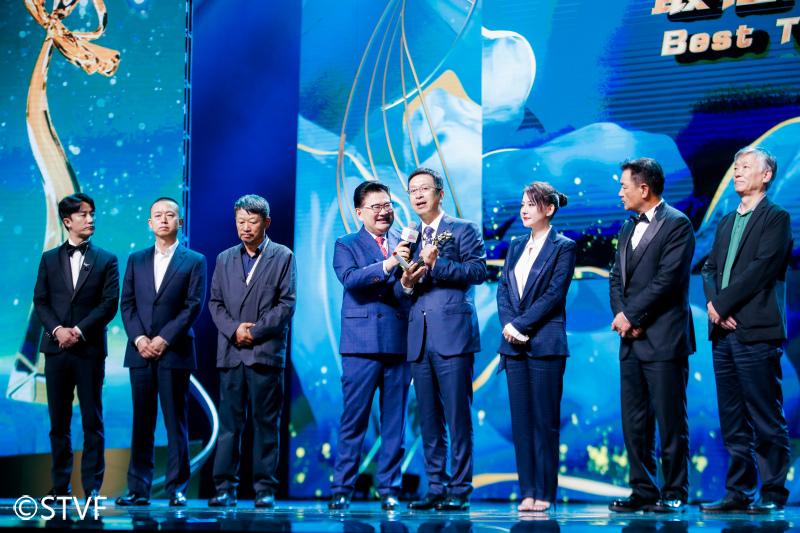 《山海情》获得最佳中国电视剧奖。