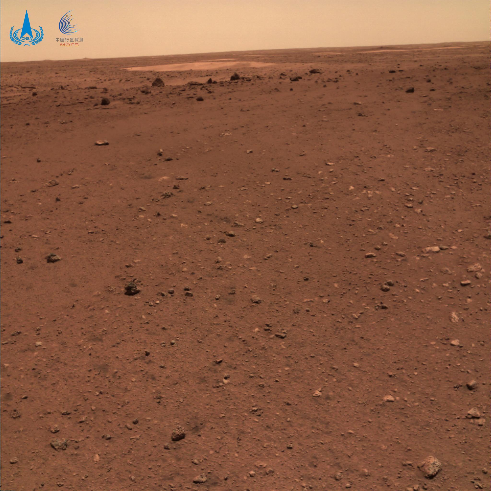 火星地形地貌