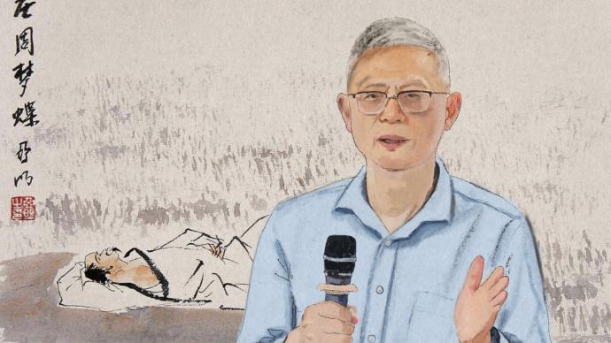 杨国荣谈《庄子》及中国哲学