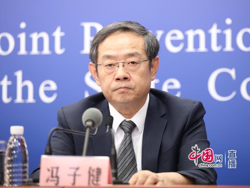 中国疾控中心研究员冯子健 中国网 图