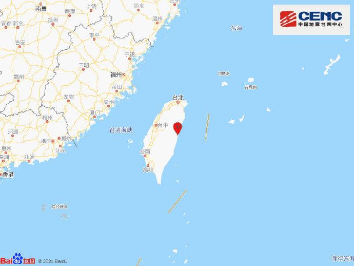 @中国地震台网速报 图