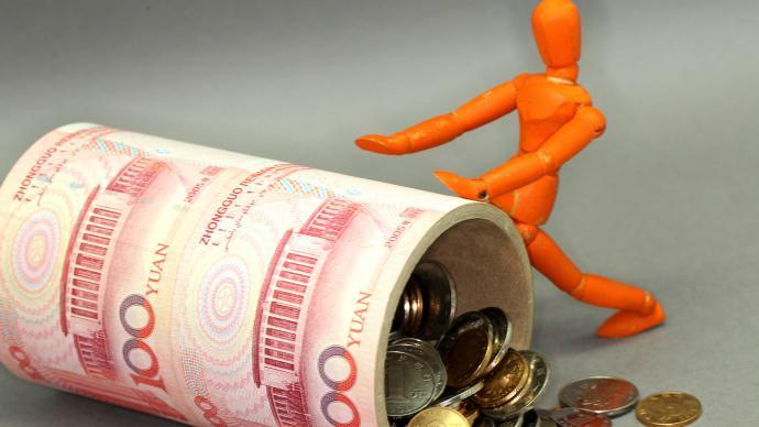 央行调控流动性应坚守破产法基本规则