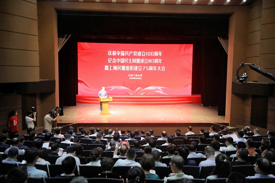 会议现场 本文图片均为 民盟上海市委 供图