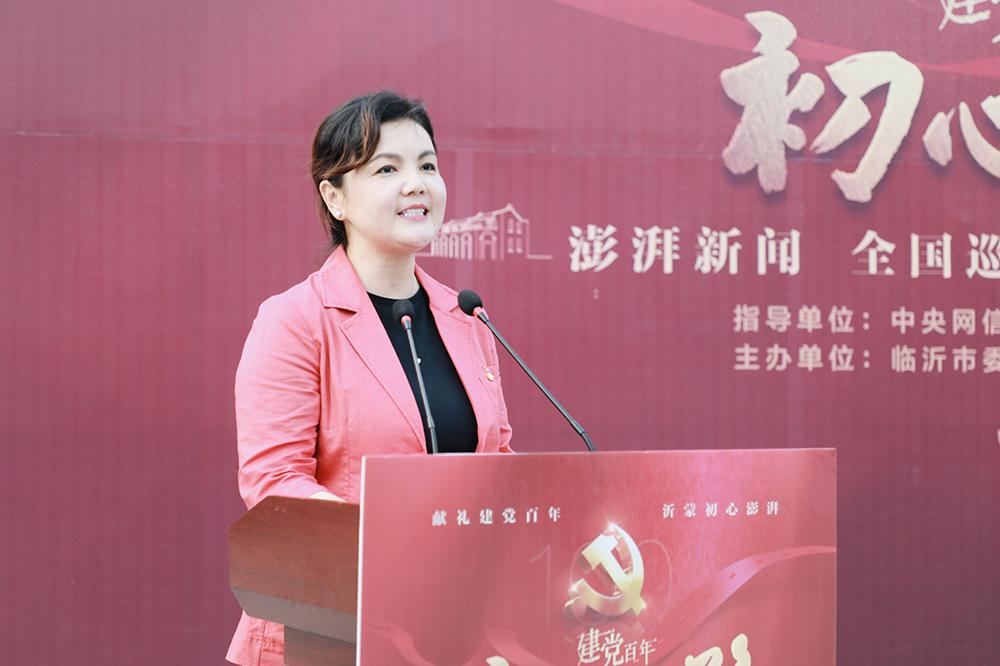 澎湃新闻党委副书记、副总裁刘媛媛 致辞