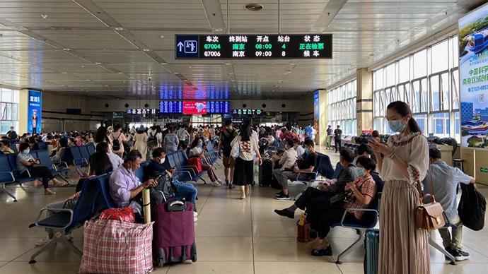 端午假期首日长三角铁路迎客流高峰,预计客发量超300万