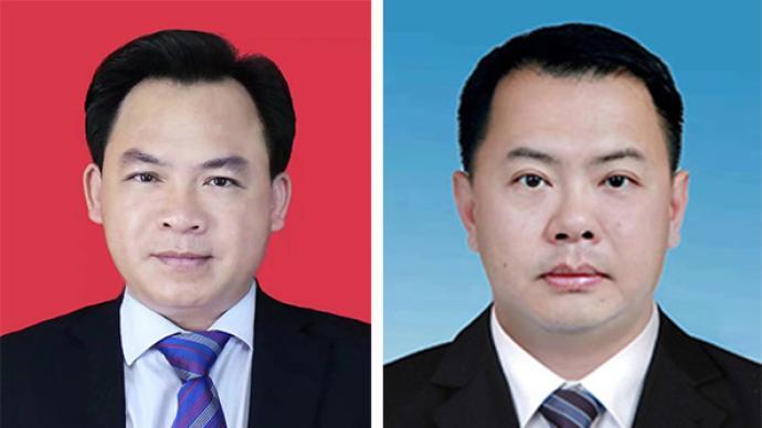 海南陵水、澄迈两县副厅级县长拟任新职