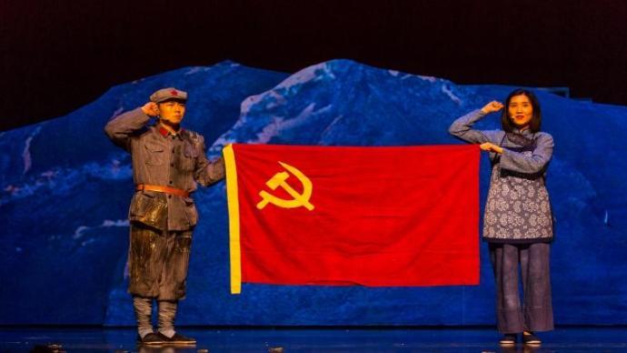 舞台剧《永远闪闪的红星》首演,用国潮风讲述经典故事