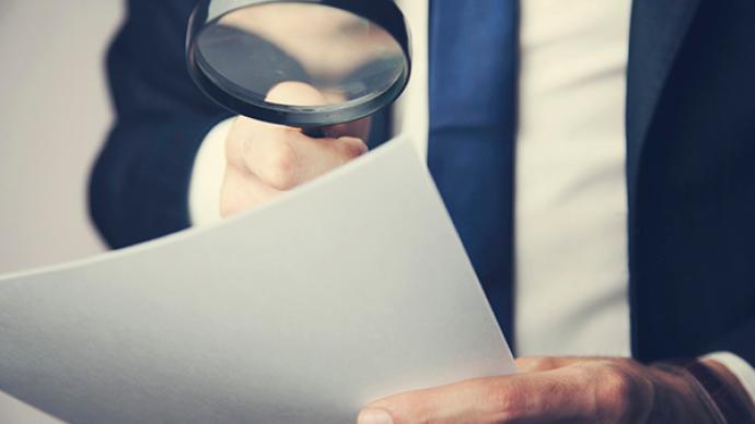 国家电网有限公司企业管理协会秘书长许子智接受审查调查