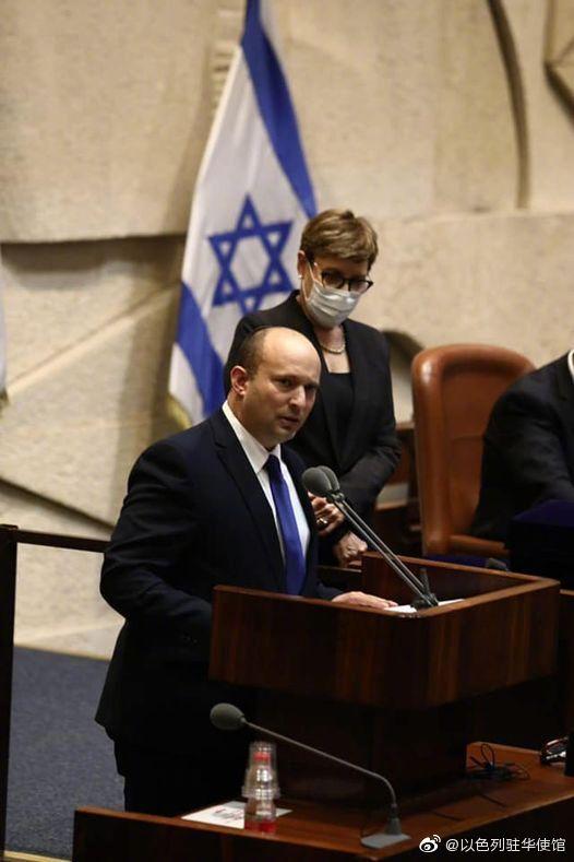 以色列新总理贝内特:创