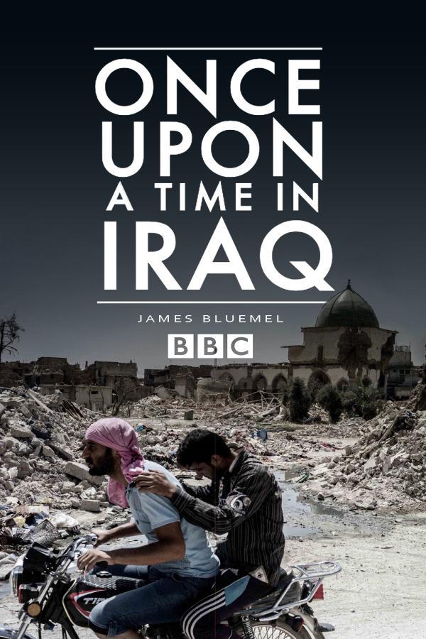 《伊拉克往事》