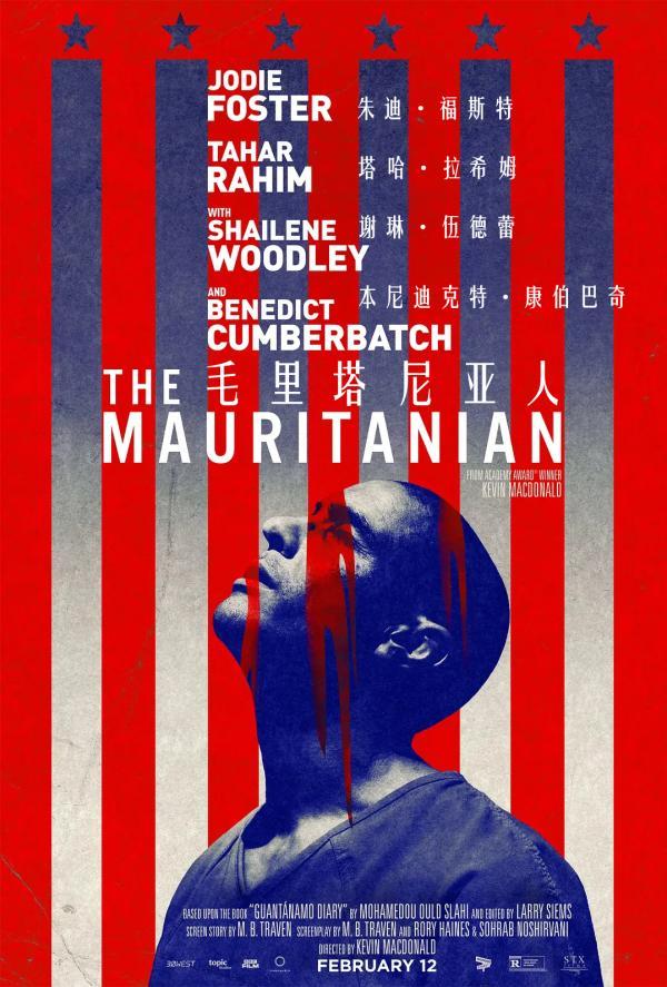 《毛里塔尼亚人》