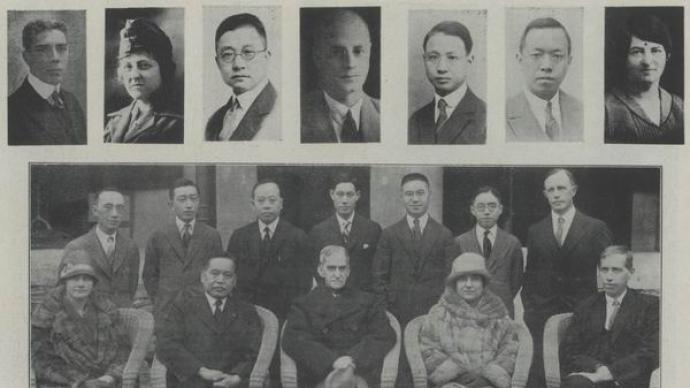 """""""良医之道"""":沪上西医与近代中国的医学伦理建设"""