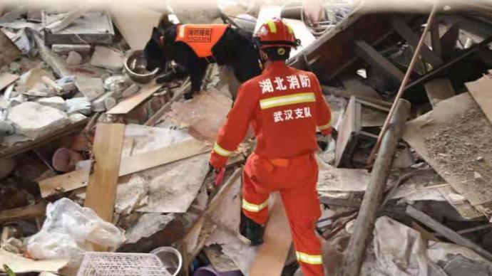 十堰市张湾区艳湖社区集贸市场燃气爆炸事故调查组成立