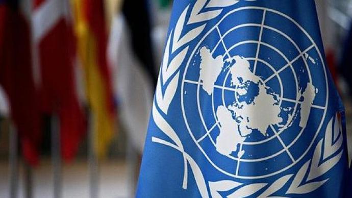 联合国秘书长再次敦促七国集团履行气候资金承诺