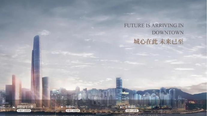 """""""最佳地标综合体""""!陆海国际中心再获新誉!"""