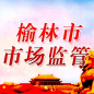 """市场监管知识每日""""三问""""(计量小常识) 第257期"""